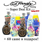 Набор Ed Hardy Super Deal 2019™ Kit (бутылки)