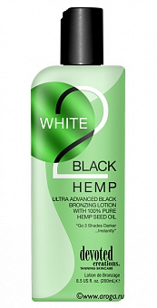 Крем для загара White 2 Black: Hemp™